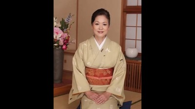 Mature Japanese Women