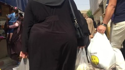 big ass matures arab